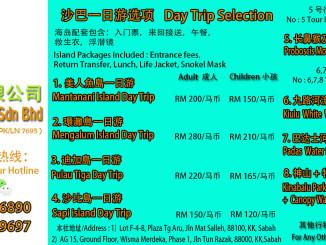 Yun Sheng_map RGB