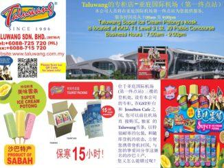 Taluwang Ice Cream