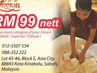 Hotel Deleeton(New)