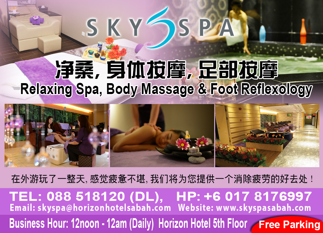 Sky Spa Horizon Hotel