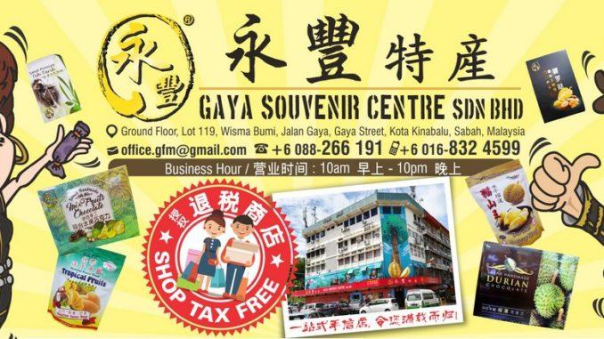 Gaya Souvenir Centre