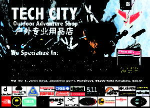 Tech City2017 ONECOLLEM-01