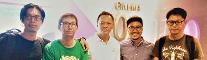 Borneo Media