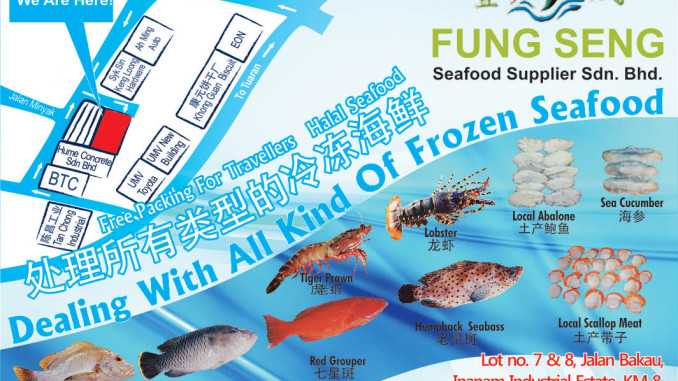FUNG SENG SEAFOOD SUPPLIER – Borneo 360